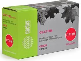 Картридж CACTUS CS-C711M пурпурный