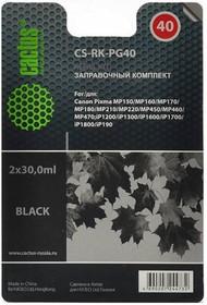 Заправочный комплект CACTUS CS-RK-PG40, для Canon, 60мл, черный