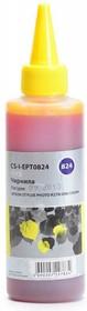 Чернила CACTUS CS-I-EPT0824, для Epson, 100мл, желтый