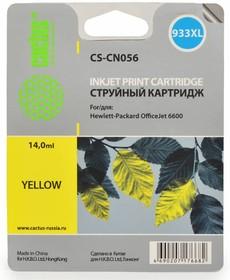Картридж CACTUS CS-CN056 №933, желтый