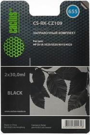 Заправочный комплект CACTUS CS-RK-CZ109, для HP, 60мл, черный