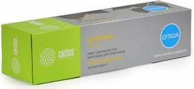 Картридж CACTUS CS-CF352A желтый