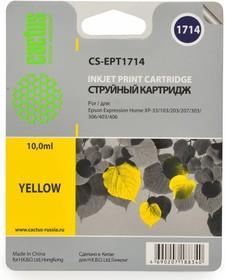 Картридж CACTUS CS-EPT1714 желтый