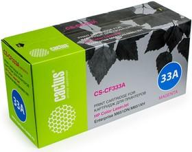 Картридж CACTUS CS-CF333A пурпурный
