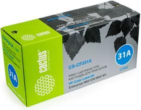 Картридж CACTUS CS-CF331A голубой