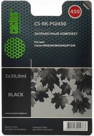 Заправочный комплект CACTUS CS-RK-PGI450, для Canon, 60мл, черный