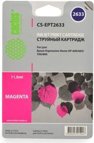 Картридж CACTUS CS-EPT2633 пурпурный