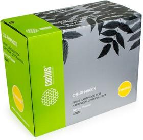 Картридж CACTUS CS-PH4500X черный