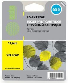 Картридж CACTUS CS-CZ112AE №655, желтый