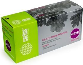 Картридж CACTUS CS-CLT-M506L пурпурный