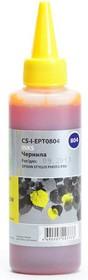 Чернила CACTUS CS-I-EPT0804, для Epson, 100мл, желтый