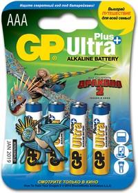 24AUP(A286/LR03/AAA)6, Элемент питания алкалиновый Ultra Plus (6шт), 1.5В