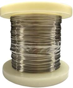 Мельхиор проволока 0,7 мм 1000 г (300м)
