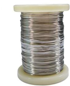 Мельхиор проволока 0,5 мм 500 г (285м)