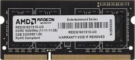 Модуль памяти AMD R532G1601S1S-UO DDR3 - 2Гб 1600, SO-DIMM, OEM