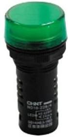 ND16-22DS/2 зеленый AC/DC 24В, Индикатор