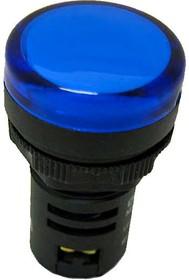 ND16-22DS/2 синий AC/DC 24В, Индикатор