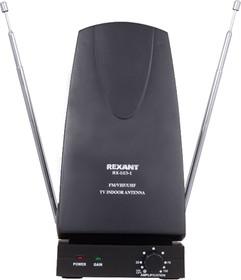 34-0103-1, RX-103-1 антенна комнатная VHF, UHF, 47-860 MHz с усилением 36dB