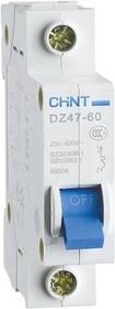 DZ47-60 1P C1 хар-ка C, Автоматический выключатель 1А