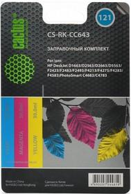 Заправочный комплект CACTUS CS-RK-CC643, для HP, 90мл, многоцветный