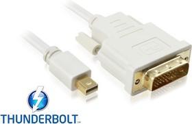 GC-MDP2MDVI-3m, Кабель-адаптер 3.0m Apple Mini DisplayPort/DVI, 20M/25M