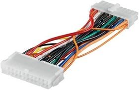 GC-ST321-0.15m, Переходник питания 0.15m ATX GCR 24-pin -  20-pin (F/M), 22 AWG