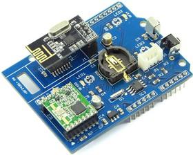 Фото 1/4 WireLess Gate Shield, Arduino-совместимая плата расширения для приема/передачи и трансляции беспроводных команд и данных