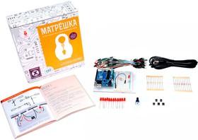 Фото 1/6 Матрешка Х, Стартовый набор для начала работы с Arduino