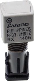 HFBR-2416TZ , волоконно-оптический приемник