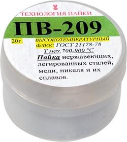 """ФЛЮС ВЫСОКОТЕМПЕРА ТУРНЫЙ """"ПВ-209"""" 20ГР."""
