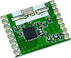 Фото 1/2 RFM67W-868S2, передатчик 868МГц FSK/GFSK/MSK/GMSK/OOK SPI