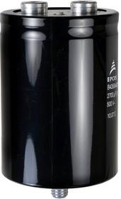 ECAP (К50-35), 2700 мкФ, 500В , B43584-A6278-M, Конденсатор электролитический алюминиевый