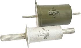 К73-28-1, 1 мкФ, 500 В, 70 А, Конденсатор подавления ЭМП