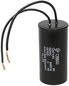 CBB60 12uF 450V WIRE (SAIFU)