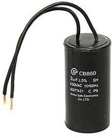 CBB60 3uF 450V WIRE (SAIFU)