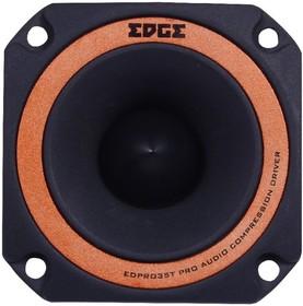Колонки автомобильные EDGE EDPRO35T-E4, твитер, 60Вт