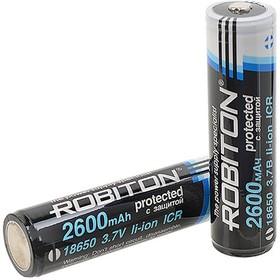 Li18650/2600, Аккумулятор Li-ion, 2600mAh, 3.7V, с защитой (18.4х68.2мм) | купить в розницу и оптом