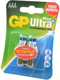 GP Ultra Plus GP24AUP-2CR2 LR03 BL2, Элемент питания