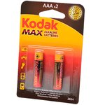 Фото 2/2 Kodak Max LR03 BL2, Элемент питания