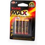 Фото 2/3 Kodak MAX Super Alkaline LR03 BL4, Элемент питания