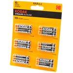 Kodak XTRALIFE ALKALINE LR03 6x2 шт BL12, Элемент питания