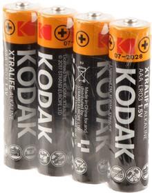 Kodak XTRALIFE ALKALINE LR03 SR4, Элемент питания