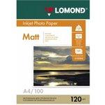 Фотобумага Lomond 0102003 A4/120г/м2/100л./белый матовое для ...