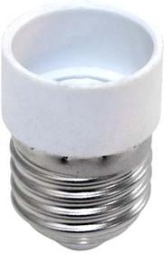 SQ0335-1002, Патрон-переходник E27-E14, белый