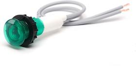S100LY, Светодиод с держателем и проводом 230V зеленый