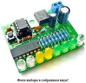 NN102, Программируемый индикатор уровня напряжения - набор для пайки | купить в розницу и оптом