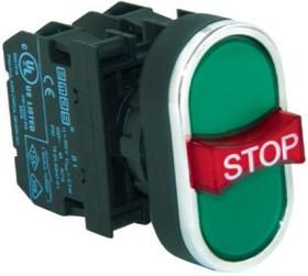 B121B30YY, Кнопка сдвоенная зеленая с функцией STOP 2НО/1НЗ