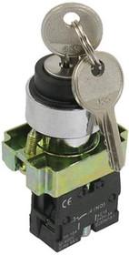 NP2-BG41, Ключ-выключатель 2 положения с самовозвратом OFF-(ON)