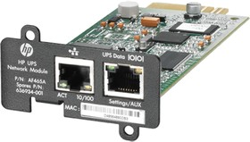 Источник бесперебойного питания HPE Network Module Mini-Slot Kit (AF465A)
