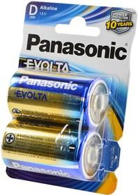 Panasonic EVOLTA LR20EGE/2BP LR20 BL2, Элемент питания